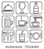 restaurant icons | Shutterstock .eps vector #75216364
