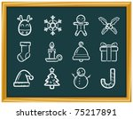 christmas icons | Shutterstock .eps vector #75217891