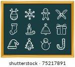 christmas icons | Shutterstock .eps vector #75217891