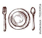 tableware silverware spoon ... | Shutterstock .eps vector #752193916