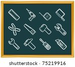 tools icons | Shutterstock .eps vector #75219916