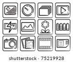 photo icons | Shutterstock .eps vector #75219928