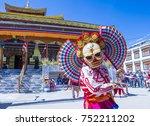 leh  india   sep 21   2017  ...   Shutterstock . vector #752211202