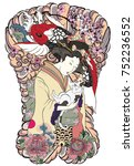 traditional japanese tattoo... | Shutterstock .eps vector #752236552