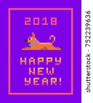 2018 happy new year greeting... | Shutterstock .eps vector #752239636