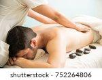 closeup of a female therapist... | Shutterstock . vector #752264806