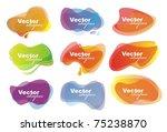vector shapes for speech eps10 | Shutterstock .eps vector #75238870