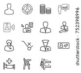 thin line icon set   man ... | Shutterstock .eps vector #752398996
