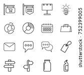 thin line icon set   shop... | Shutterstock .eps vector #752399005