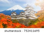 himeji castle and maple autumn... | Shutterstock . vector #752411695