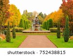 peaceful scenery with fountain...   Shutterstock . vector #752438815