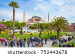 istanbul  turkey   april 22 ... | Shutterstock . vector #752443678