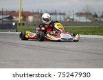 bucharest  romania   april 9 ...   Shutterstock . vector #75247930