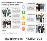 presentation of teams. design... | Shutterstock . vector #752524105