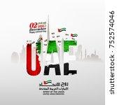 united arab emirates national... | Shutterstock .eps vector #752574046
