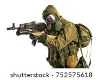 post apocalyptic soldier. shot... | Shutterstock . vector #752575618