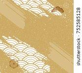 japanese pattern background.... | Shutterstock .eps vector #752585128