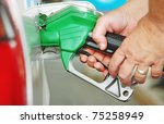 at the gas station | Shutterstock . vector #75258949