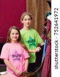 two girls standing near... | Shutterstock . vector #752641972
