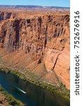 Small photo of Famous Lake Powell (Glenn canyon) near Page, Arizona