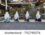 hiroshima  japan    may 27 ... | Shutterstock . vector #752740276