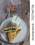spinach homemade quiche  over... | Shutterstock . vector #752746756