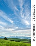 land in slovakia of liptov  | Shutterstock . vector #752861302