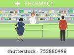 people in the pharmacy. the... | Shutterstock .eps vector #752880496