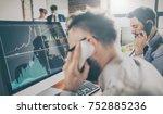 business team investment... | Shutterstock . vector #752885236