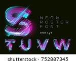vector neon typeset. shining... | Shutterstock .eps vector #752887345
