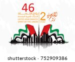 united arab emirates   uae  ... | Shutterstock .eps vector #752909386