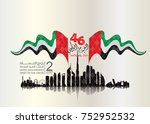 united arab emirates   uae  ... | Shutterstock .eps vector #752952532