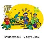 mumbai wala people illustration ... | Shutterstock .eps vector #752962552