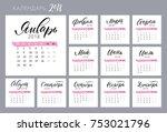calendar template vector daily... | Shutterstock .eps vector #753021796