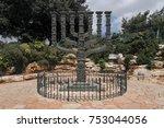 knesset menorah in front of the ... | Shutterstock . vector #753044056