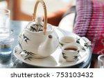 tea pot  tea time | Shutterstock . vector #753103432