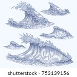 sea waves. design set. hand... | Shutterstock .eps vector #753139156