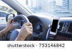 navication in car with hand... | Shutterstock . vector #753146842