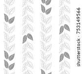 vector grey leaves simple... | Shutterstock .eps vector #753149566
