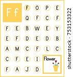 worksheet. alphabet activity... | Shutterstock .eps vector #753153322