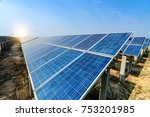 solar energy panels and wind...   Shutterstock . vector #753201985