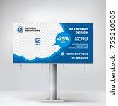 billboard banner  modern design ... | Shutterstock .eps vector #753210505