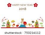 2018 new year card | Shutterstock .eps vector #753216112