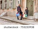 beautiful girls relax after... | Shutterstock . vector #753233938