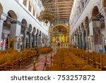 thessaloniki  greece   december ... | Shutterstock . vector #753257872