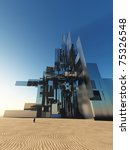 Abstract Architectural Form In...