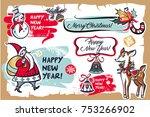 happy new year. santa claus ... | Shutterstock .eps vector #753266902