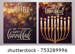 jewish holiday hanukkah...   Shutterstock .eps vector #753289996