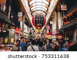 osaka   8 august 2017  many... | Shutterstock . vector #753311638
