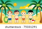 kid on beach in sand playing | Shutterstock .eps vector #75331291